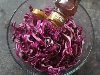 凉拌紫甘蓝,倒入香油;