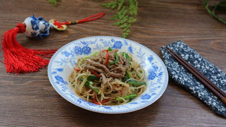 翡翠银芽炒牛肉