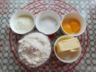 纯真凤梨酥,准备好做酥皮的材料和份量