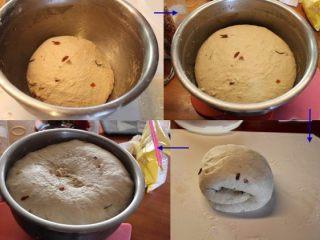 迷迭香佛卡夏,将揉好的面团覆盖静置室温发酵,一小时后取出,压平折迭,再放入发酵1小时,等到面团体积发酵成2倍大。