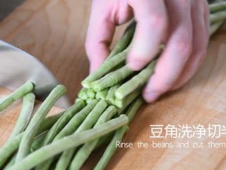 豆角这样做你一定没吃过,麻辣鲜香超级美味,豆角洗净切半