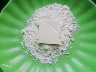 香煎豆腐,把豆腐放入淀粉里,薄薄的过一层粉,两面都要