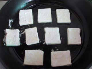香煎豆腐, 放入豆腐先煎一面