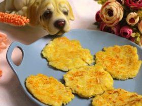 鹰嘴豆奶酪小饼