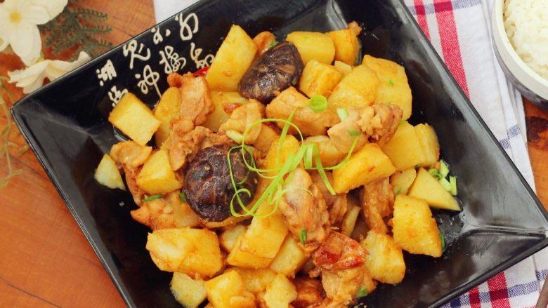 香菇土豆炖鸡块,