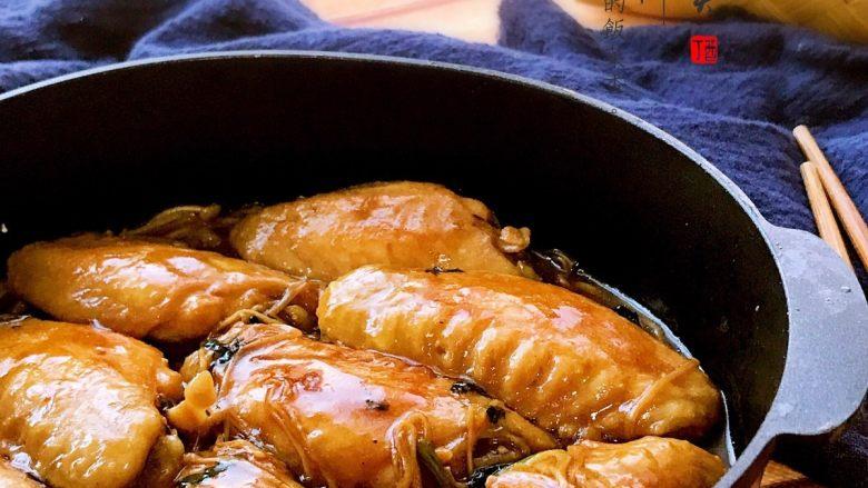 金针菇鸡翅煲,成品1