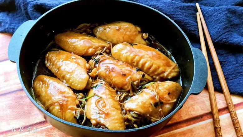 金针菇鸡翅煲,成品3