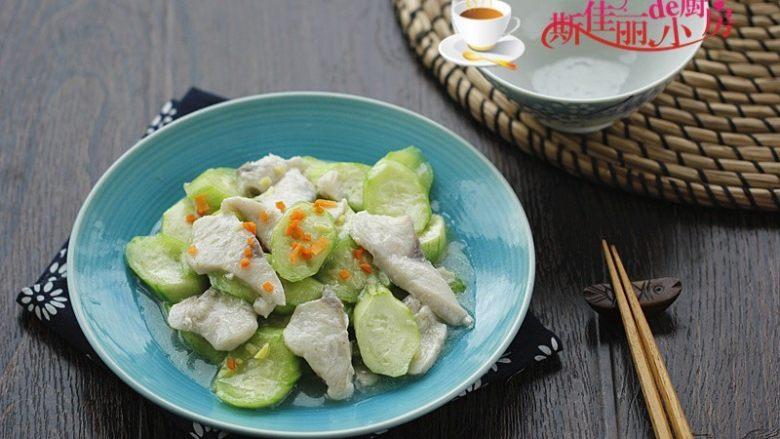 丝瓜炒鱼片