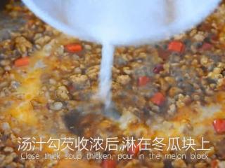 """这样做的""""红烧冬瓜""""好吃入味,一招取胜!,汤汁勾芡收浓"""