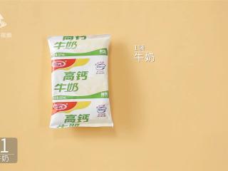 蜜豆炼奶冰沙,冰爽治愈一整个夏天,预备一袋牛奶
