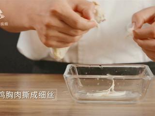 清爽柠檬薄荷鸡丝,减肥族的低脂肉菜,鸡胸肉撕成丝