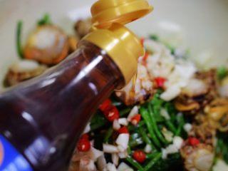 菠菜拌扇贝,鱼露2克