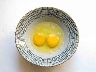 黄金香辣脆饼,<a style='color:red;display:inline-block;' href='/shicai/ 9/'>鸡蛋</a>备好,如果喜欢吃特别脆的,也可以不用鸡蛋
