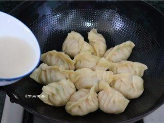 鲜嫩多汁的凉薯鲜肉煎饺,淀粉加入清水,兑成水淀粉,拌匀后从锅边淋入
