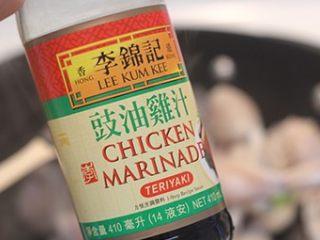 青椒田鸡腿,加入豉油鸡汁