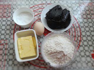 枣泥一口酥, 准备好材料和份量