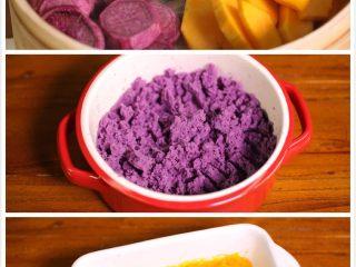 芋圆烧仙草,紫薯和南瓜切片蒸熟捣碎
