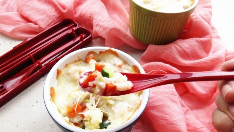 虾仁蔬菜焗饭