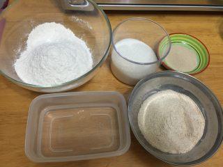 全麦老式面包 中种法,先来制作中种