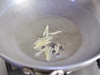 韭菜炒蛏子,锅里倒入植物油,油热后放入姜丝,花椒爆香。