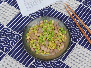 毛豆炒肉丁,成品