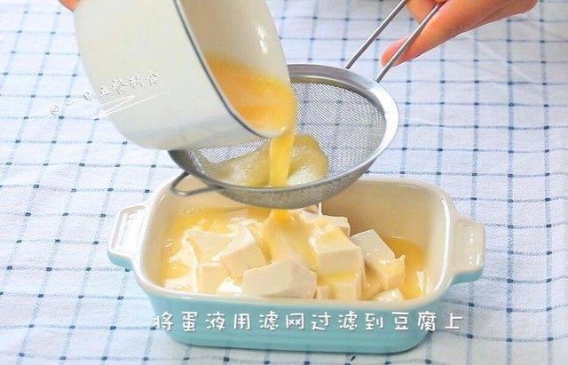 猪肉豆腐蒸水蛋,将蛋液用滤网过滤到豆腐上。