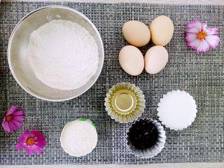 海绵蛋糕,原料图