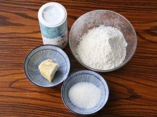 南瓜派,准备好派皮制作所需要的食材。