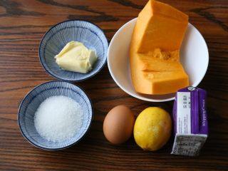 南瓜派,准备好馅料制作需要的食材。