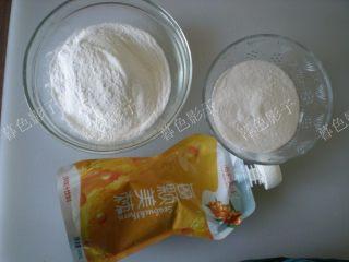 果汁冰皮月饼, 准备主食材:易小焙冰皮预拌粉,每颗美棘沙棘汁。