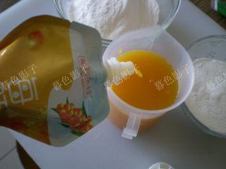 果汁冰皮月饼,计量好果汁的用量