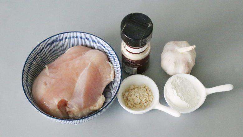蒜蓉鸡胸肉,准备好所需要的食材。
