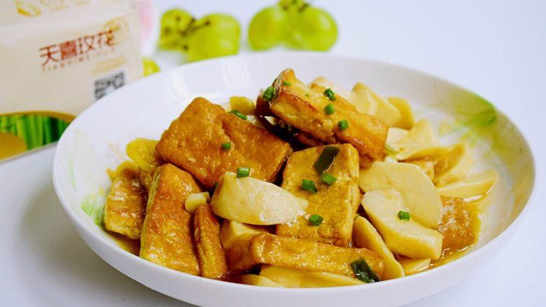菌茹烩豆腐