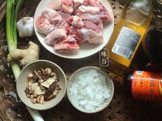 自制卤水猪蹄,准备好材料;