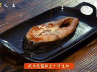 没有椰子的椰香马鲛鱼,出锅后,根据个人口味,放入少许生抽调味