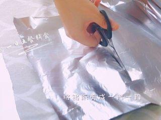 鸡肉玉米芝士肠 宝宝营养辅食,芝士+蛋清, 将锡纸剪成一段一段,锡纸宽度通常在10-15cm。