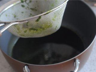 红薯叶绿豆糕,过滤