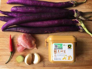肉末茄子煲,准备好食材;