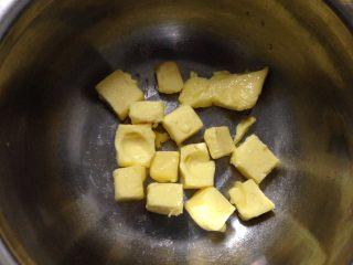 #曲奇菜谱秀#香草花生酱曲奇,黄油室温软化