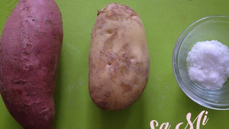 拔丝土豆红薯的做法 拔丝土豆红薯,准备以上食材