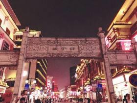 长沙-坡子街美食探寻