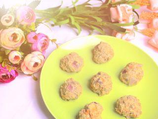 胡萝卜牛肉丸子 宝宝辅食,洋葱+ 鸡蛋