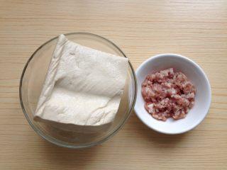 肉末豆腐,备好所需食材