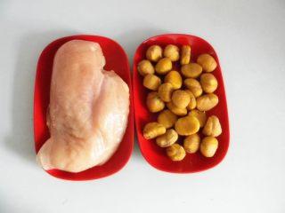 栗子鸡块, 鸡胸肉和处理好的去皮栗子备好