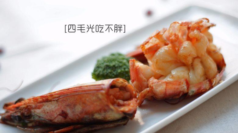 松鼠斑节虾