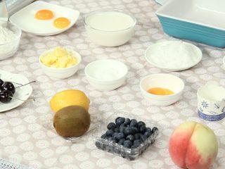 缤纷水果挞  绝美下午茶,准备食材