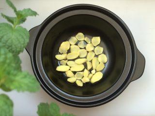 黑椒干锅虾,姜片铺在砂锅底部