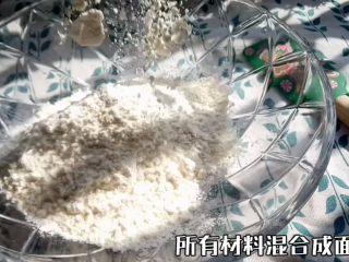 象形土豆包子,依次将材料倒入盆里