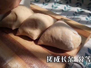象形土豆包子,分成等分