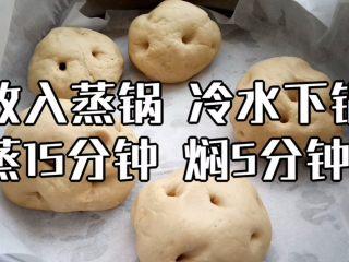 象形土豆包子,放入蒸锅 冷水下锅 蒸15分钟 焖5分钟